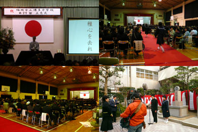 博多中学校立志式