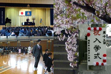 博多小学校入学式