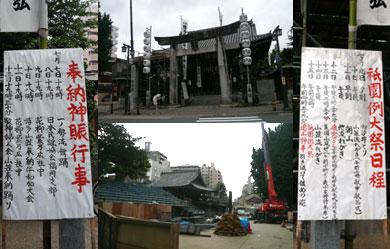 櫛田神社 準備中2
