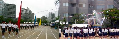 博多中学校 体育祭