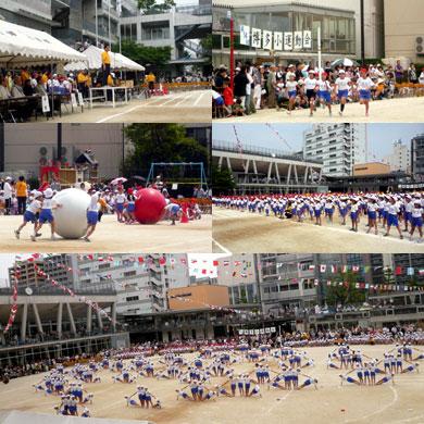 博多小学校 運動会