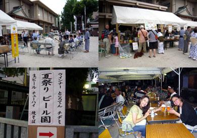 博多中PTA夏祭りビール園
