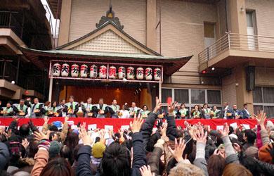 櫛田神社 豆撒き・宝撒き