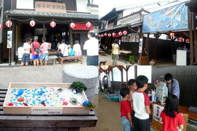 博多町家ふるさと館 夏祭り