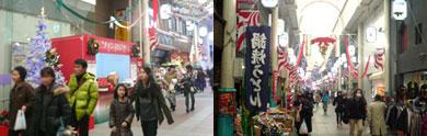 12月の川端商店街