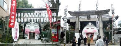 櫛田神社 節分厄除大祭の準備