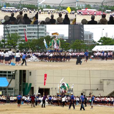 博多中学校 第三十一回 体育祭
