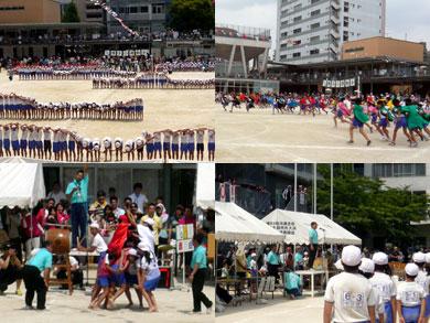 博多小学校 第十六回運動会
