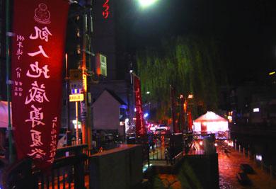 川端飢人地蔵夏祭り