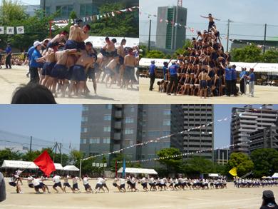 博多中学校 第三十二回 体育祭