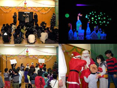 大浜子ども会 「クリスマス会」