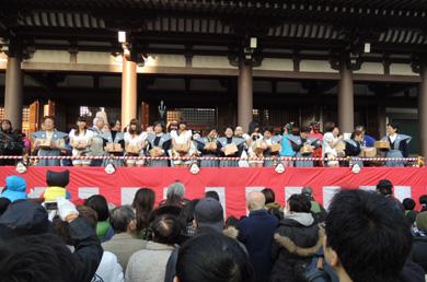 東長寺 節分祭