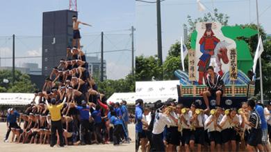 博多中 体育祭