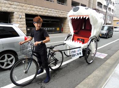 白クマ人力車