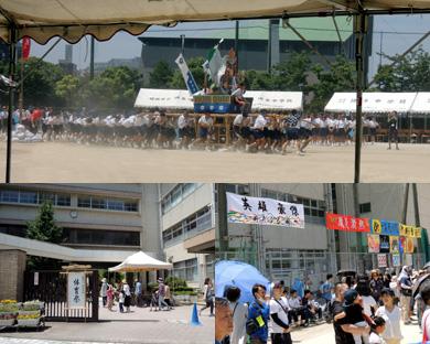 博多中体育祭