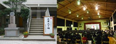 博多中卒業式