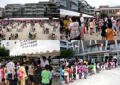 博多小子ども夏祭り